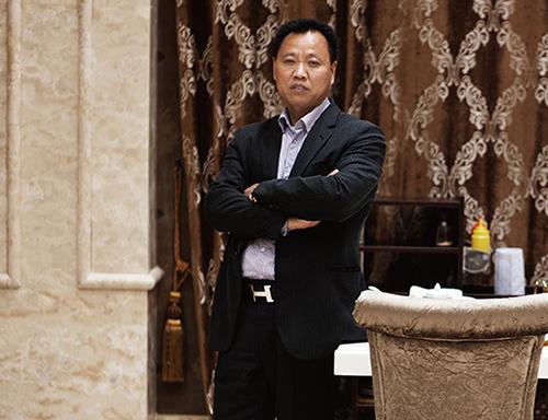 Manager Yu
