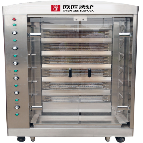 Large Vertical Gas Rotating Chicken Oven for 21 Chickens